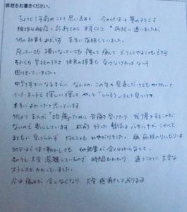 CIMG5093_腰痛03