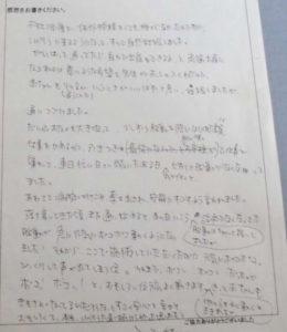 CIMG5049_不妊02