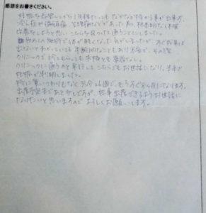 CIMG5054_不妊06