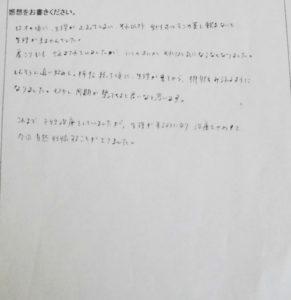 CIMG5056_不妊08