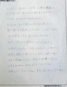 CIMG5051_不妊04
