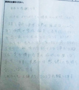 CIMG5083_腰痛01