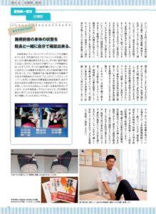 20131002「妊活BIBLE」左_原稿