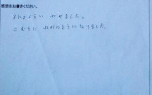 CIMG5113_やせる