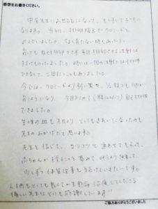 CIMG5069_不妊13