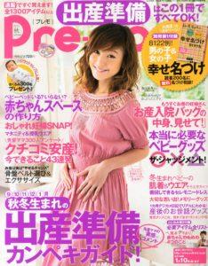 20130713「Pre-mo」