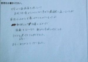 CIMG5117_頭痛