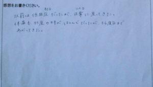 CIMG5104_