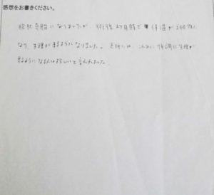 CIMG5057_不妊09