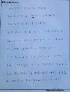 CIMG5098_生理痛
