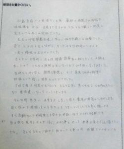 CIMG5055_不妊07