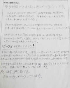 CIMG5063_不妊12