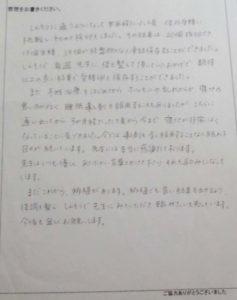 CIMG5050_不妊03