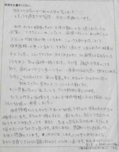 CIMG5048_不妊01