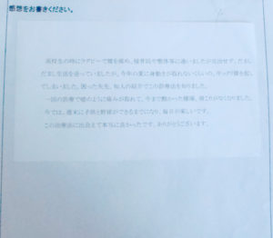 CIMG5084_腰痛02